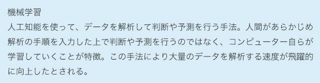 """米国発""""ユニコーン""""上陸"""