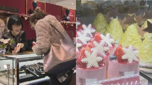 クリスマス商戦好調 「ハレの日」消費に変化の兆し?