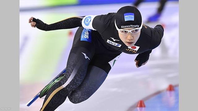 スピードスケート 小平 1000メートルで世界新記録