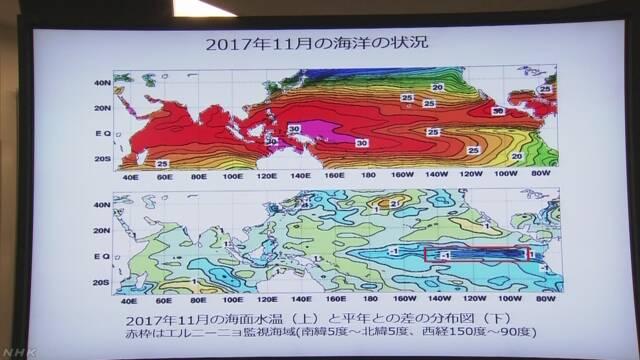 気象庁「ラニーニャ現象が続いて寒い冬になりそう」