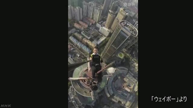 高層ビル屋上で危険なパフォーマンス 男性が転落死 中国