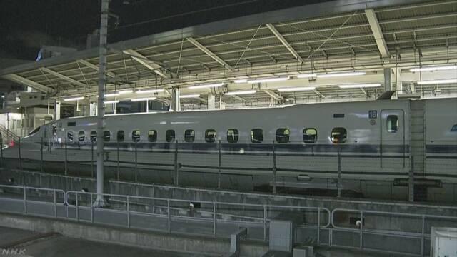 新幹線の車両の下にひびが見つかる