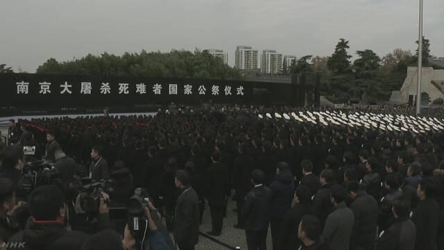 中国 「南京事件」追悼式典 日本への配慮も