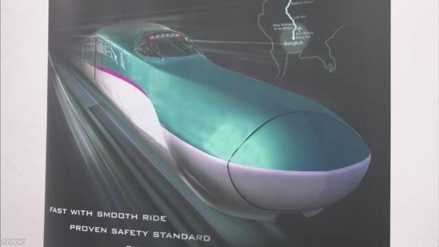 日本政府 タイで新幹線を2025年に走らせる計画を説明
