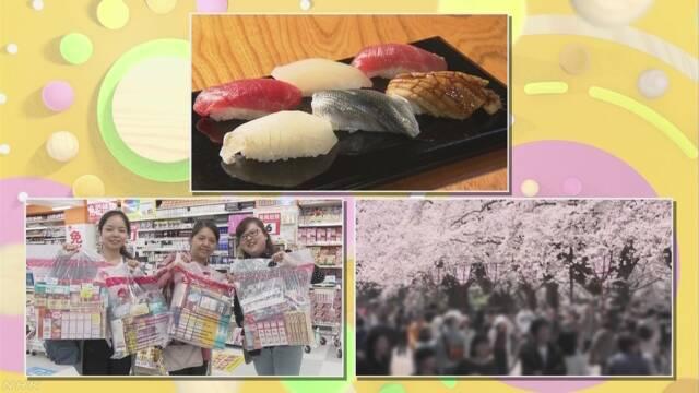 「中国人が行きたい国」で日本が初めて1番になる