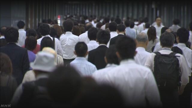 日本の「労働生産性」は7つの先進国の中でいちばん低い