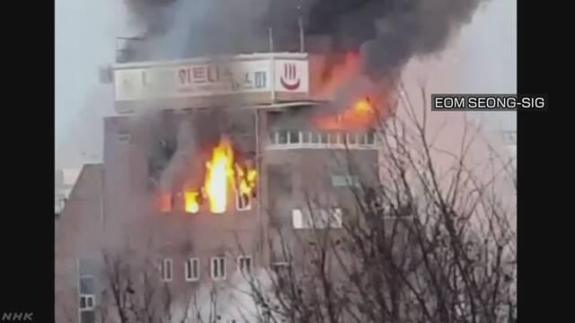 韓国 ビル火災で29人死亡 有毒ガスで犠牲者増えたか