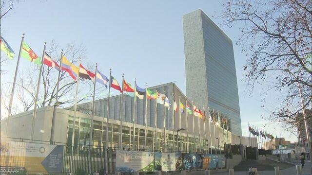 エルサレム問題 地位変更は無効 国連総会で決議を採択