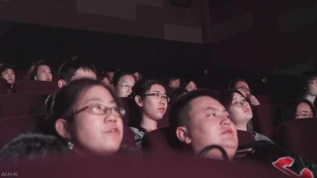 日中合作の超大作映画「空海」中国全土で上映始まる