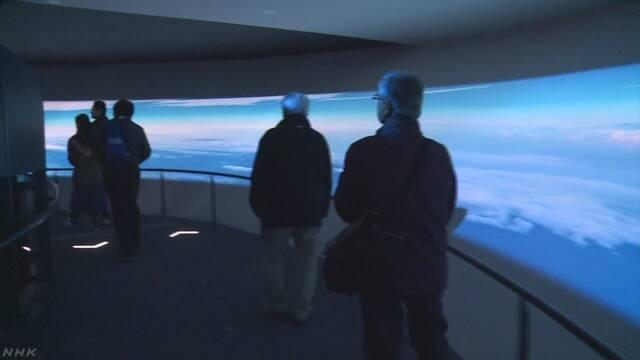 静岡県に「富士山世界遺産センター」がオープン