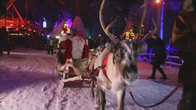 フィンランド「サンタがプレゼント届けるため出発」