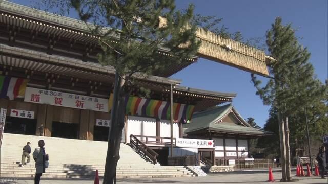 千葉県の成田山新勝寺 お正月の大きな「しめ縄」を飾る