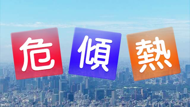 選ばれし漢字たち2017