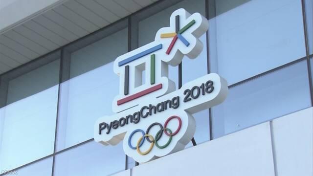 オリンピックの開会式 韓国と北朝鮮の選手は一緒に歩く