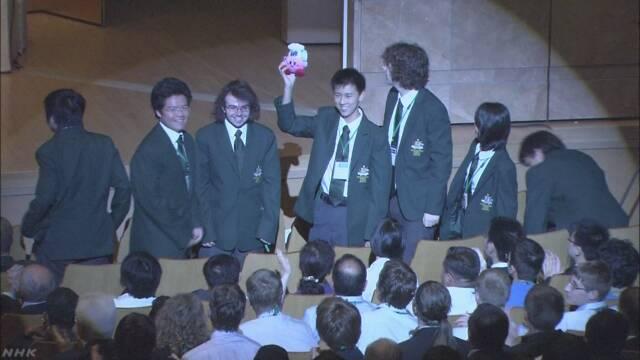 高校生ら競う「国際科学オリンピック」国内各地で開催へ