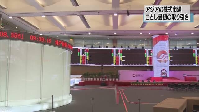 上海株式市場 ことし初の取り引き 年末より1%余値上がり