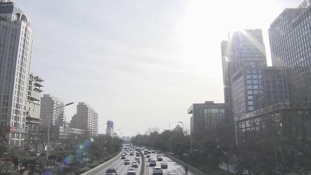 北京市 PM2.5濃度 大幅減少と発表 対策の成果強調