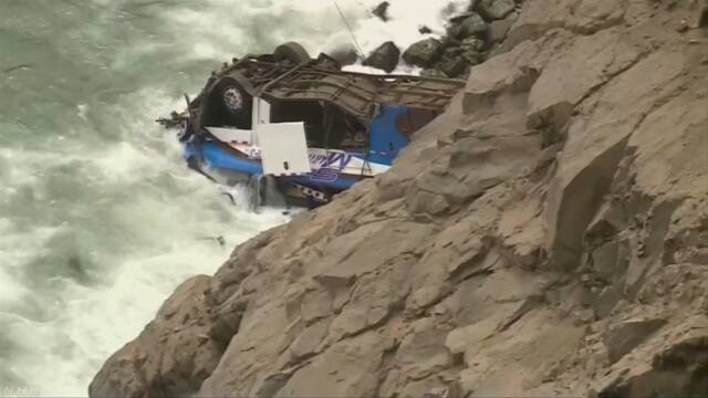 ペルー バスが崖の下に落ちて48人が亡くなる