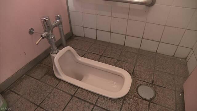 「和式」トイレを外国人も利用しやすい「洋式」に変える
