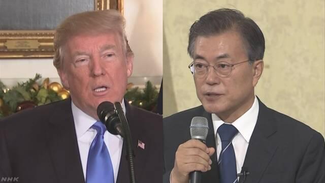 韓国とアメリカ「オリンピックの間は軍の訓練をしない」