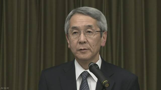 新幹線の台車亀裂 JR西日本 社長ら12人が役員報酬返上