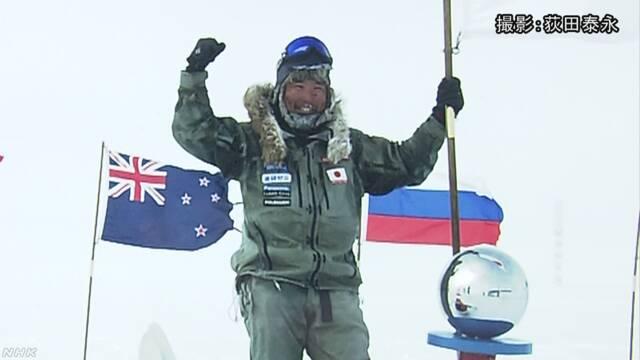冒険家 荻田泰永さん 南極点に無補給で単独踏破