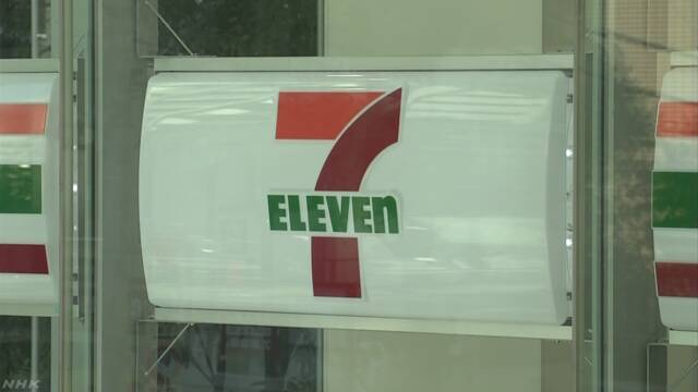 セブンーイレブン 店舗数が2万超へ 国内小売業で初