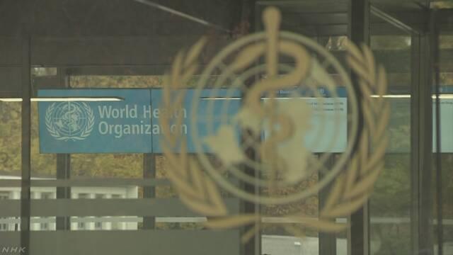 「ゲーム障害」を新たな病気として追加へ WHO