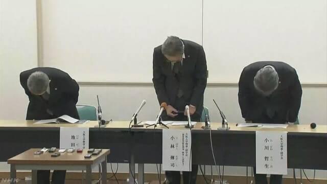 大阪大 去年の入試で出題ミス 30人が不合格に