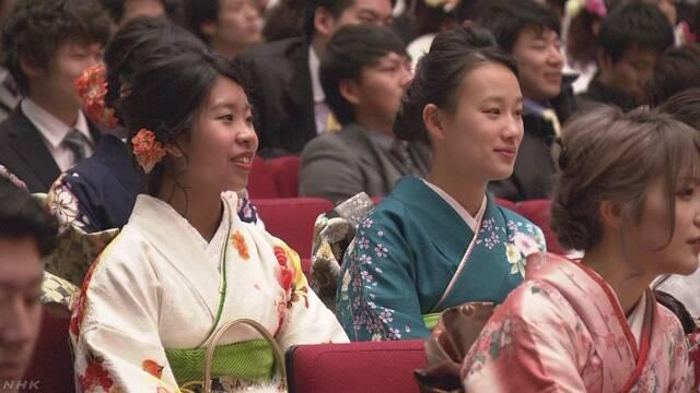 東京23区の新成人 8人に1人が外国人
