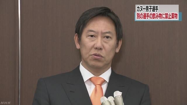 <ruby>鈴木<rt data-ruby-level=