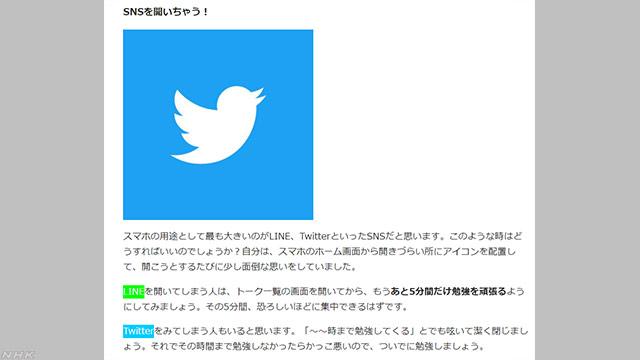 <ruby>武田<rt data-ruby-level=
