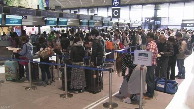 冬休みに成田空港の国際線を利用した人は114万人