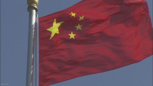 中国の去年1年の貿易総額 輸出入好調で11%増
