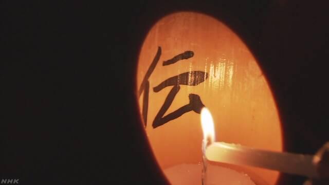 阪神・淡路大震災からきょうで23年