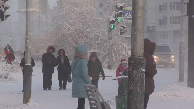 ロシア 気温がー65℃になって亡くなった人もいる