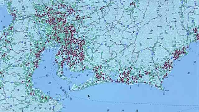 <ruby>東海地方<rt data-ruby-level=