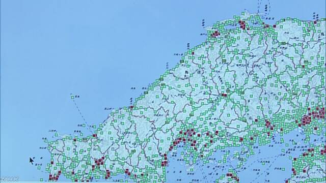<ruby>中国地方<rt data-ruby-level=