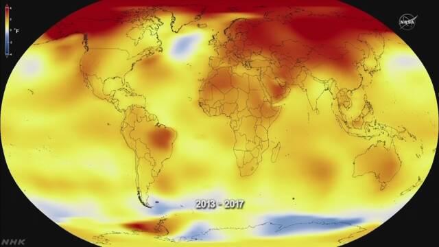 世界の平均の気温 2017年は今までで2番目に高い