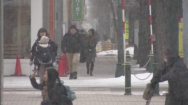 あす東京23区含む関東平野部でも大雪のおそれ