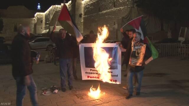 米「来年エルサレム移転」にパレスチナ反発