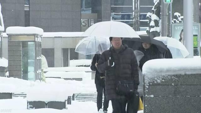 非常に強い寒気で厳しい冷え込み 大雪・猛吹雪に厳重警戒を