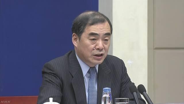 中国が北極圏開発に意欲 初の白書を発表 権益確保へ