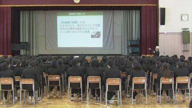 中高生の自画撮り被害防止へ 全国初の都条例施行前に講習会
