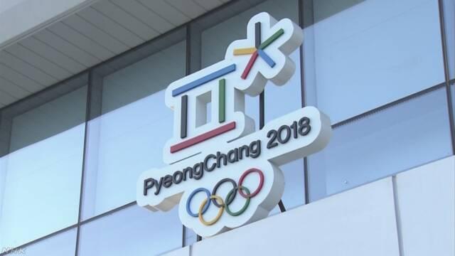 ピョンチャンオリンピックの選手村がオープン