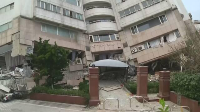 台湾で地震 5人が亡くなって250人以上がけがをする