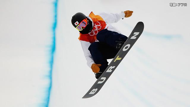 スノーボードのハーフパイプ 平野歩夢選手が銀メダル