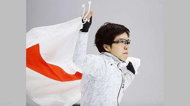 スピードスケートの小平奈緒選手が金メダルを取る
