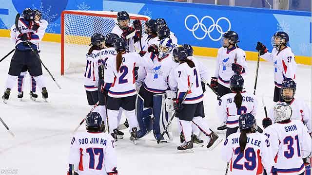 アイスホッケー 韓国と北朝鮮のチームの試合が全部終わる