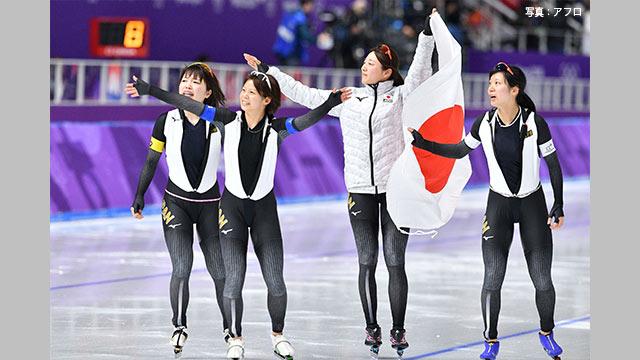 3人で滑るスピードスケートの女子団体で日本が金メダル
